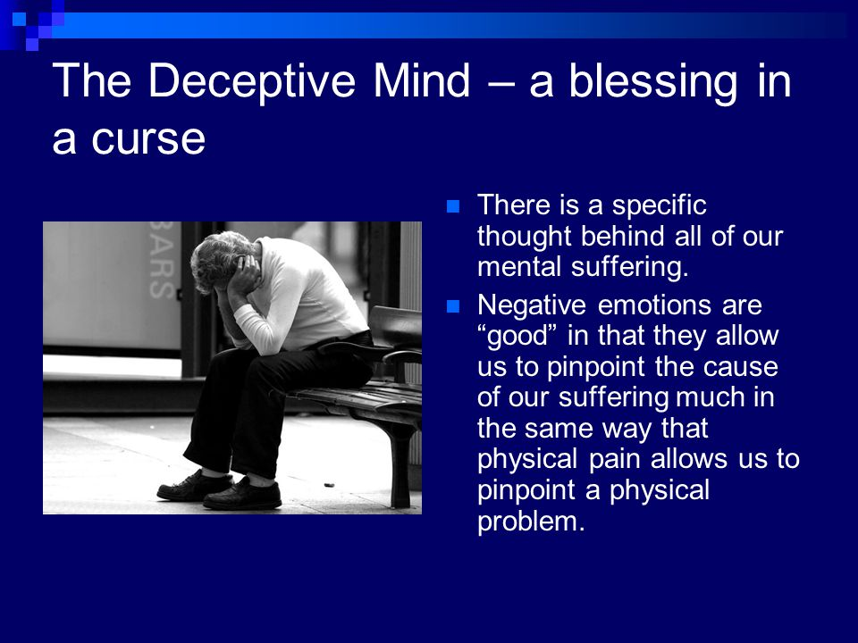The Deceptive Mind – a blessing in a curse