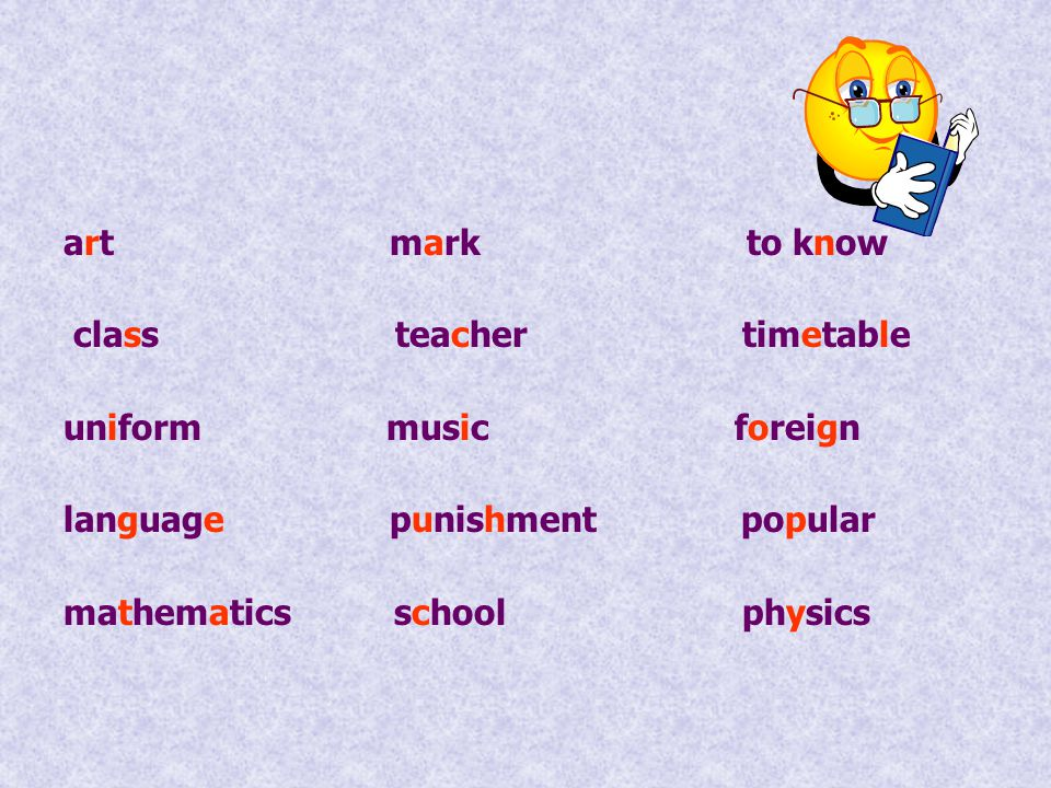 art mark to know class teacher timetable.
