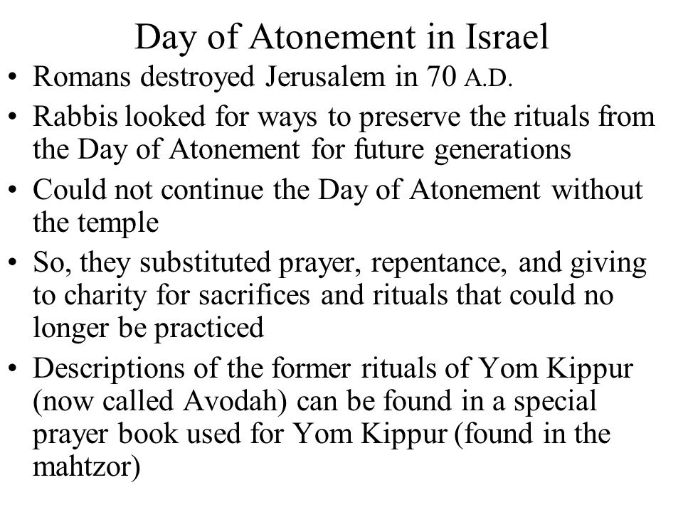 Day of Atonement in Israel