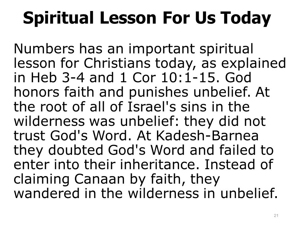 Spiritual Lesson For Us Today