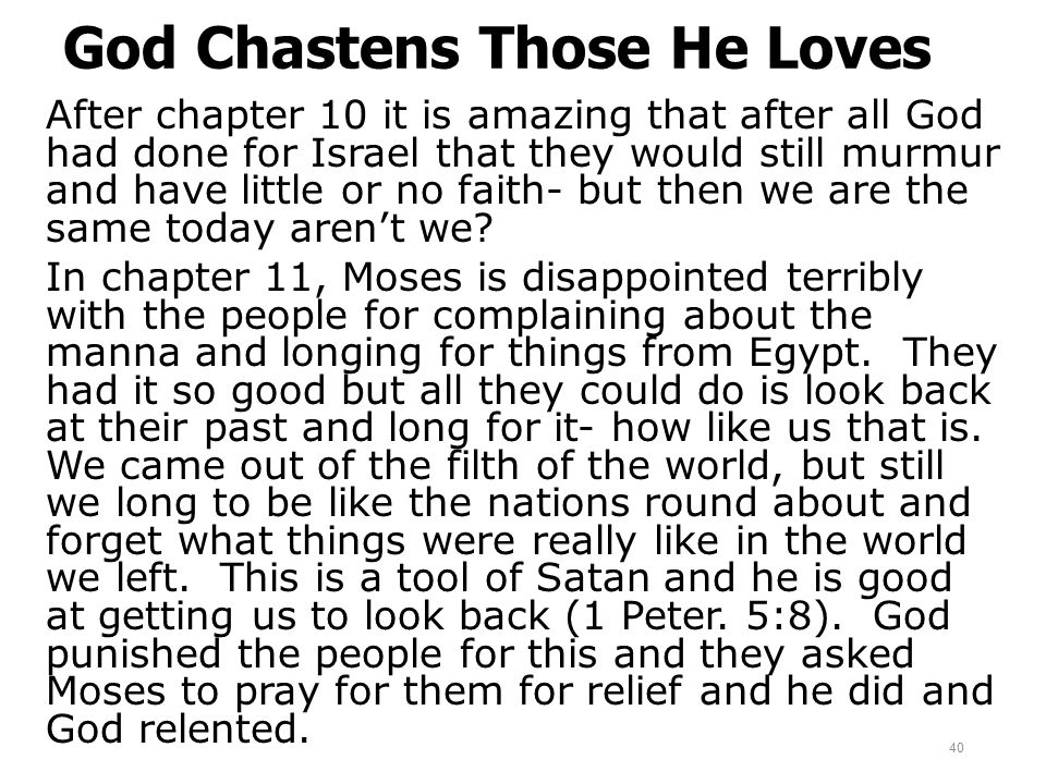 God Chastens Those He Loves