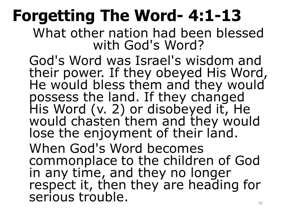 Forgetting The Word- 4:1-13