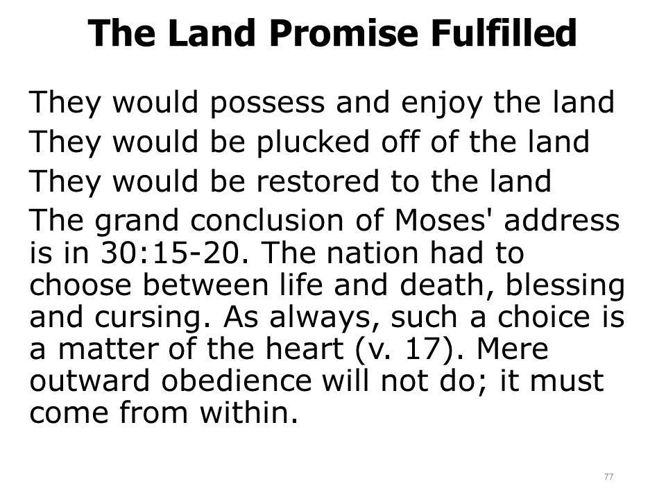 The Land Promise Fulfilled