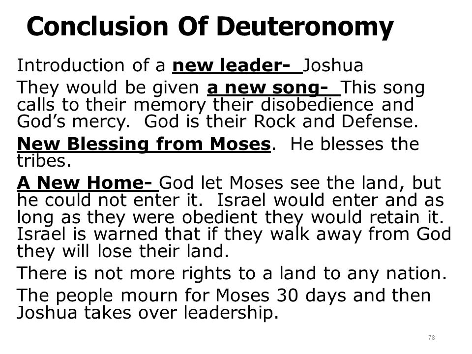 Conclusion Of Deuteronomy