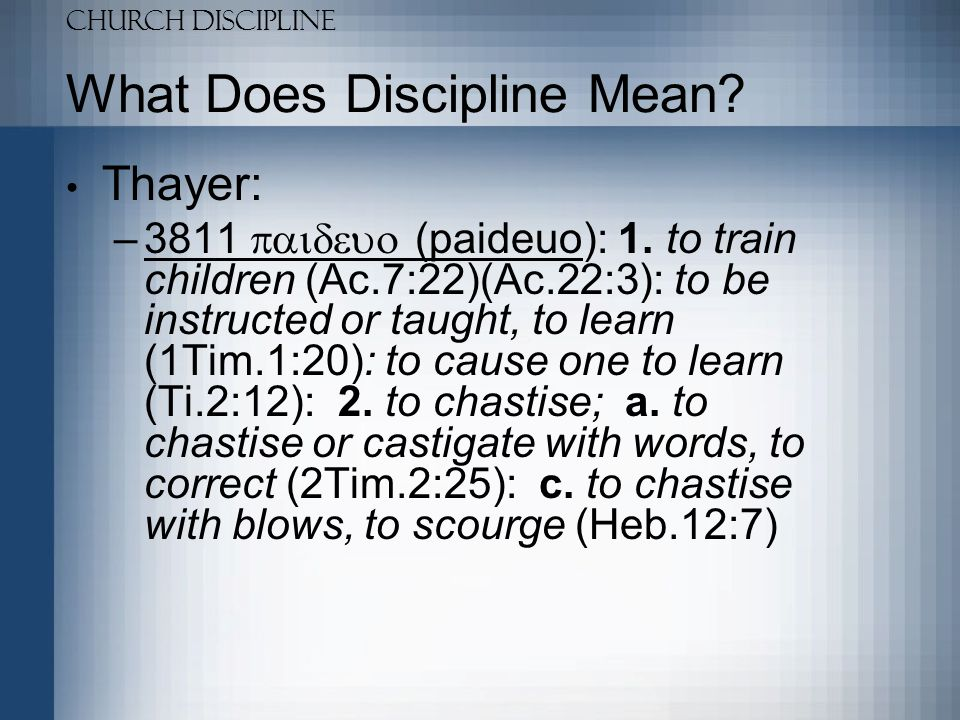 What Does Discipline Mean