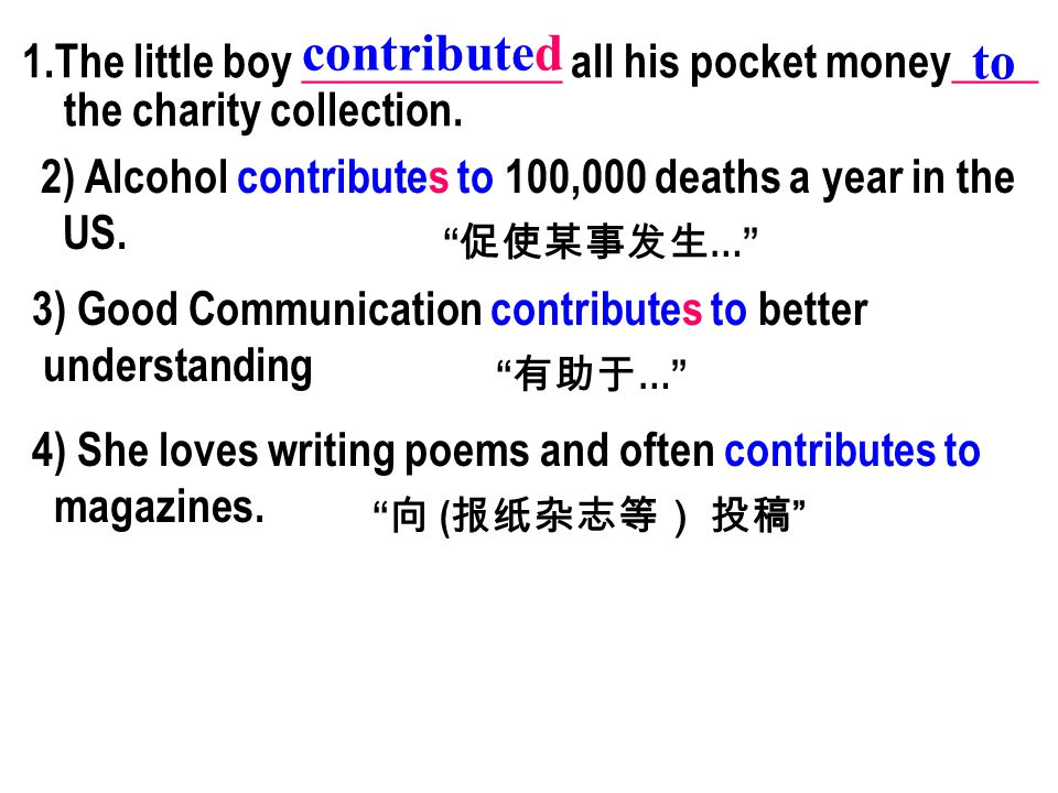 contributed to. 1.The little boy ____________ all his pocket money____ the charity collection.
