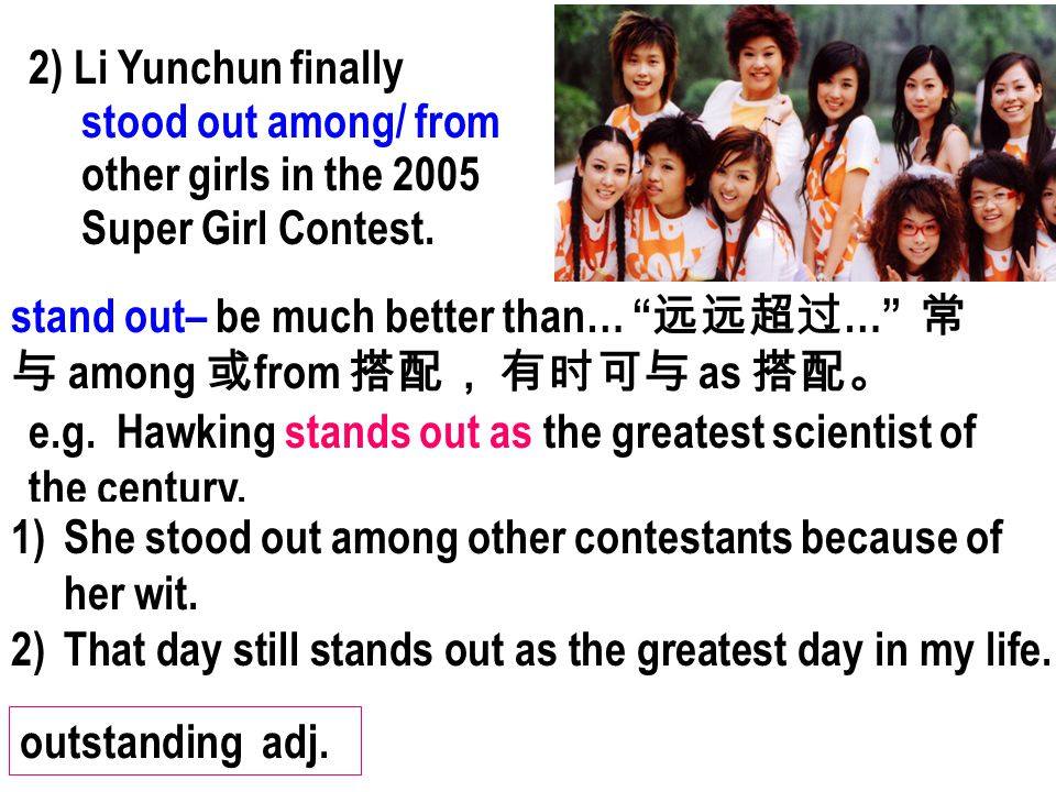 2) Li Yunchun finally stood out among/ from other girls in the 2005 Super Girl Contest.