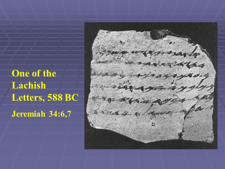 One of the Lachish Letters, 588 BC