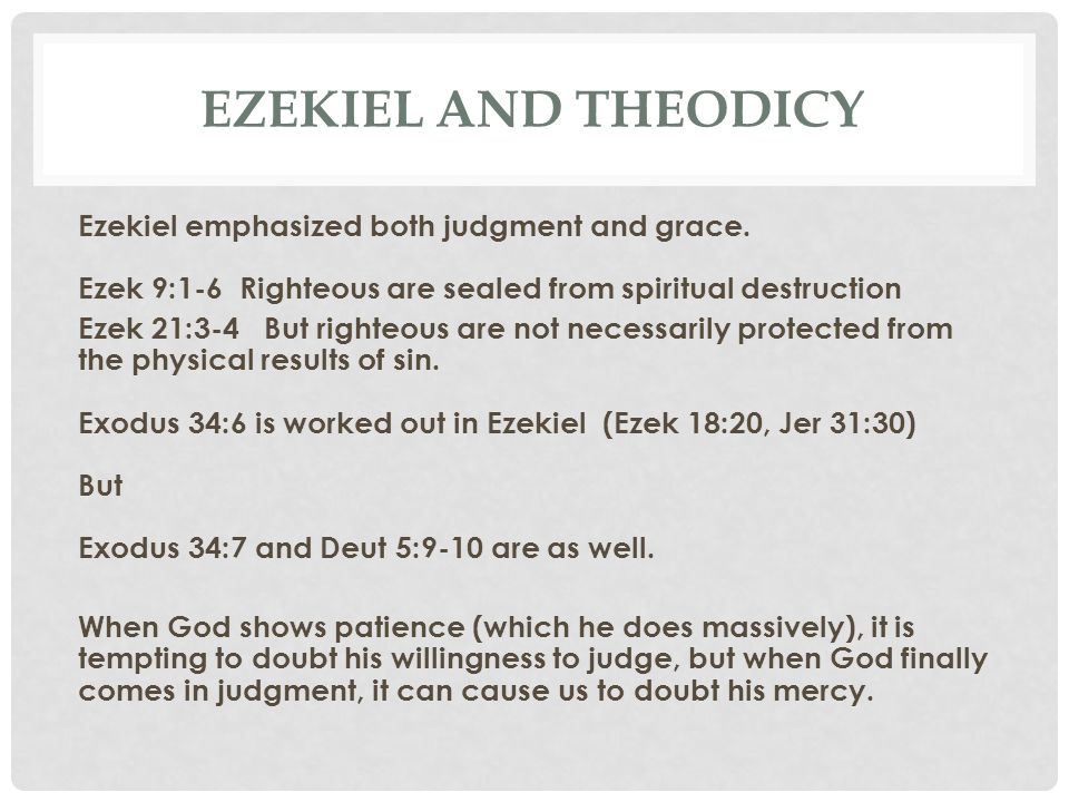 Ezekiel and Theodicy