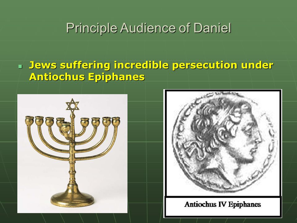 Principle Audience of Daniel