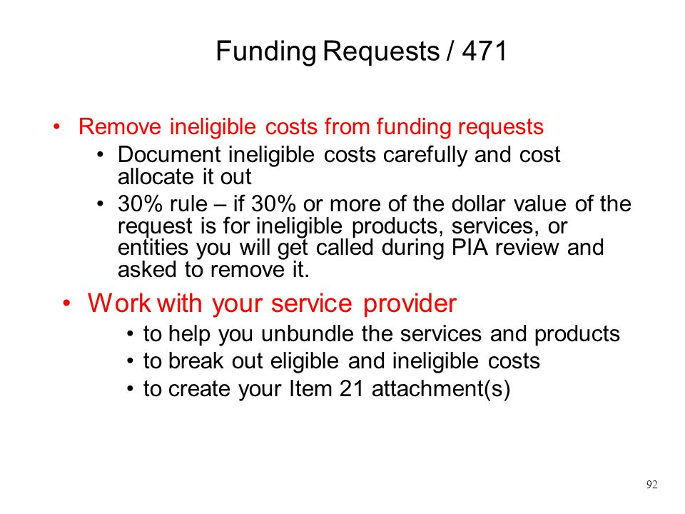 Funding Requests / 471 Work with your service provider
