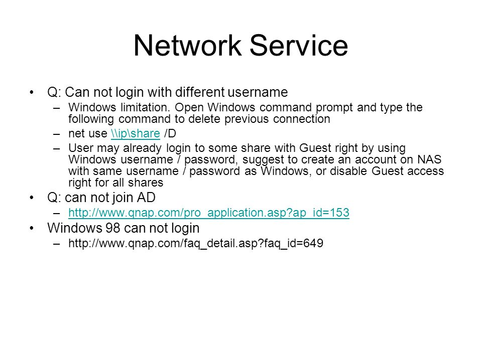 Network Service Q: Can not login with different username