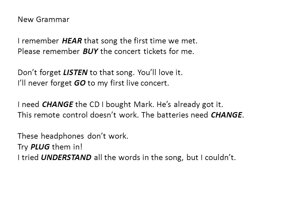 New Grammar I remember HEAR that song the first time we met. Please remember BUY the concert tickets for me.
