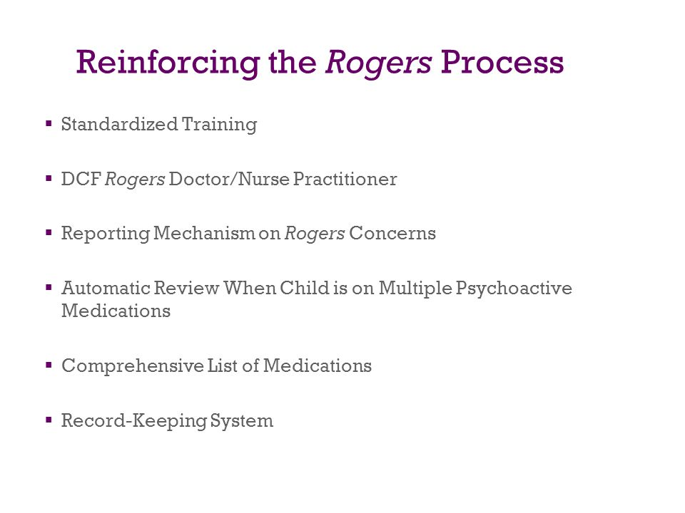 Reinforcing the Rogers Process