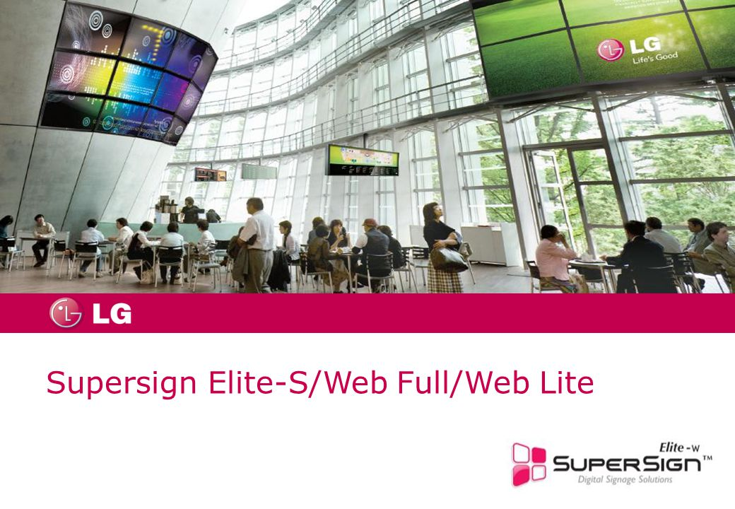Supersign Elite-S/Web Full/Web Lite