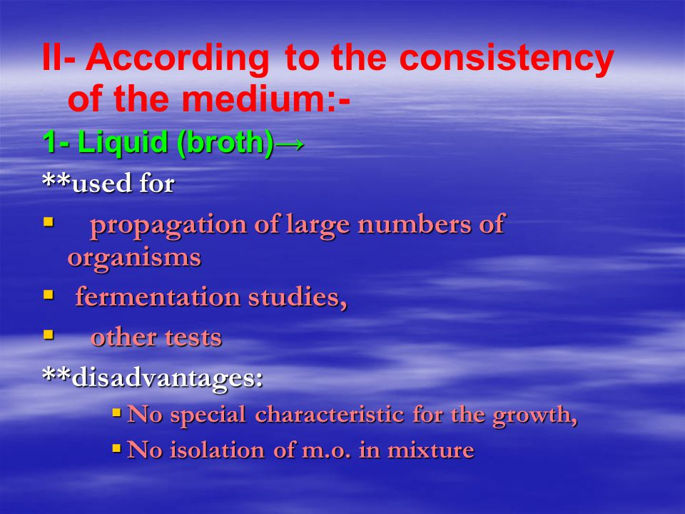 II- According to the consistency of the medium:-