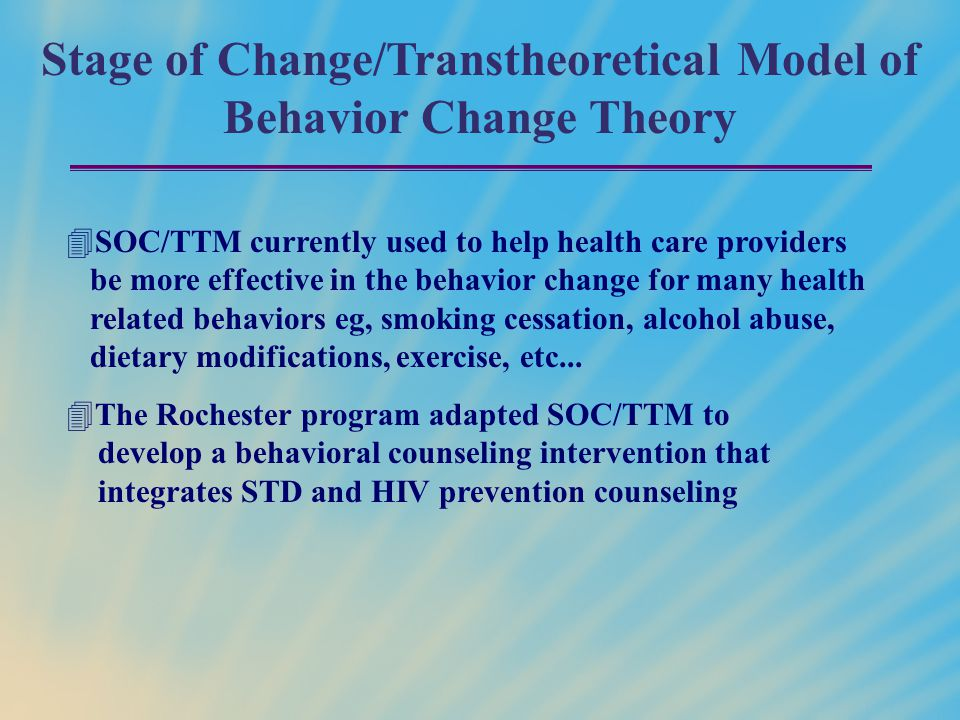 Stage of Change/Transtheoretical Model of Behavior Change Theory