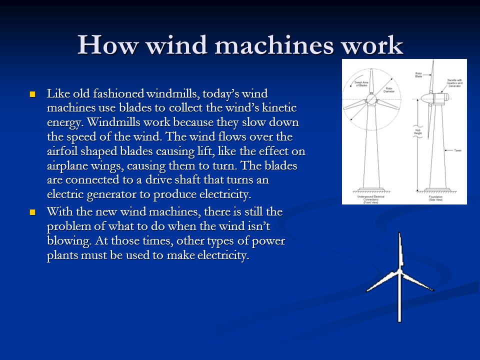 How wind machines work