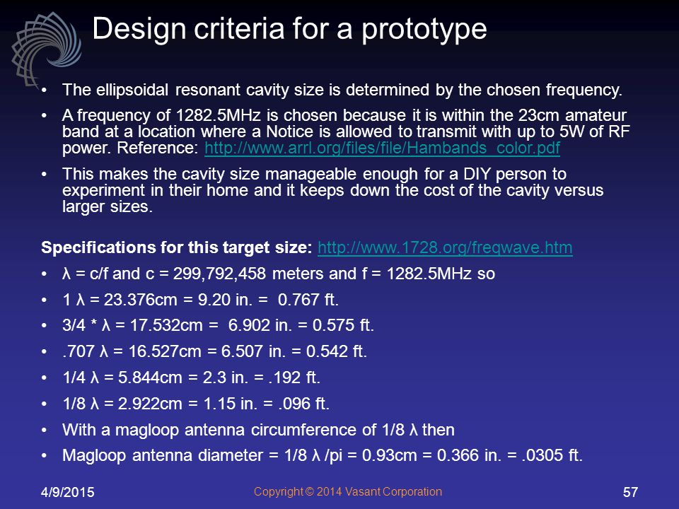 Design criteria for a prototype