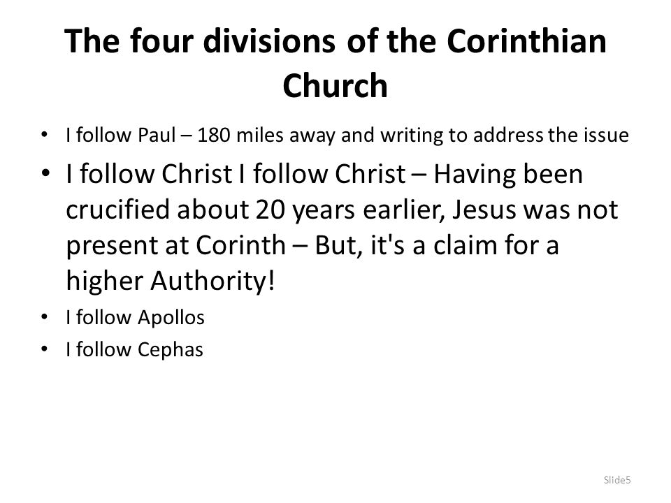 The four divisions of the Corinthian Church