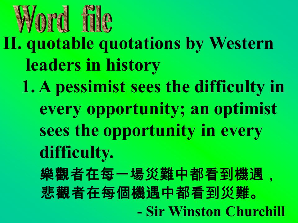II. quotable quotations by Western leaders in history