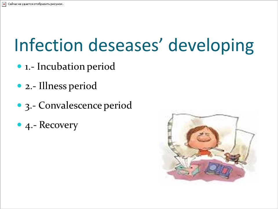 Infection deseases' developing