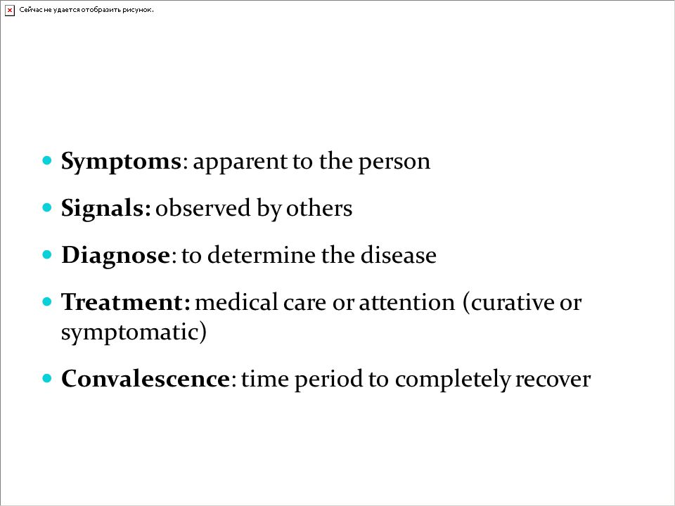 Symptoms: apparent to the person