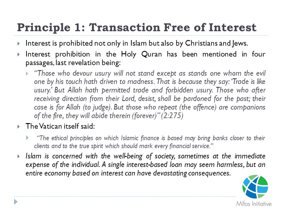 Principle 1: Transaction Free of Interest