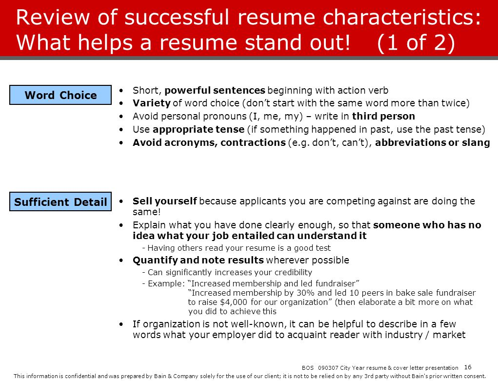 Review of successful resume characteristics: What helps a resume stand out! (1 of 2)
