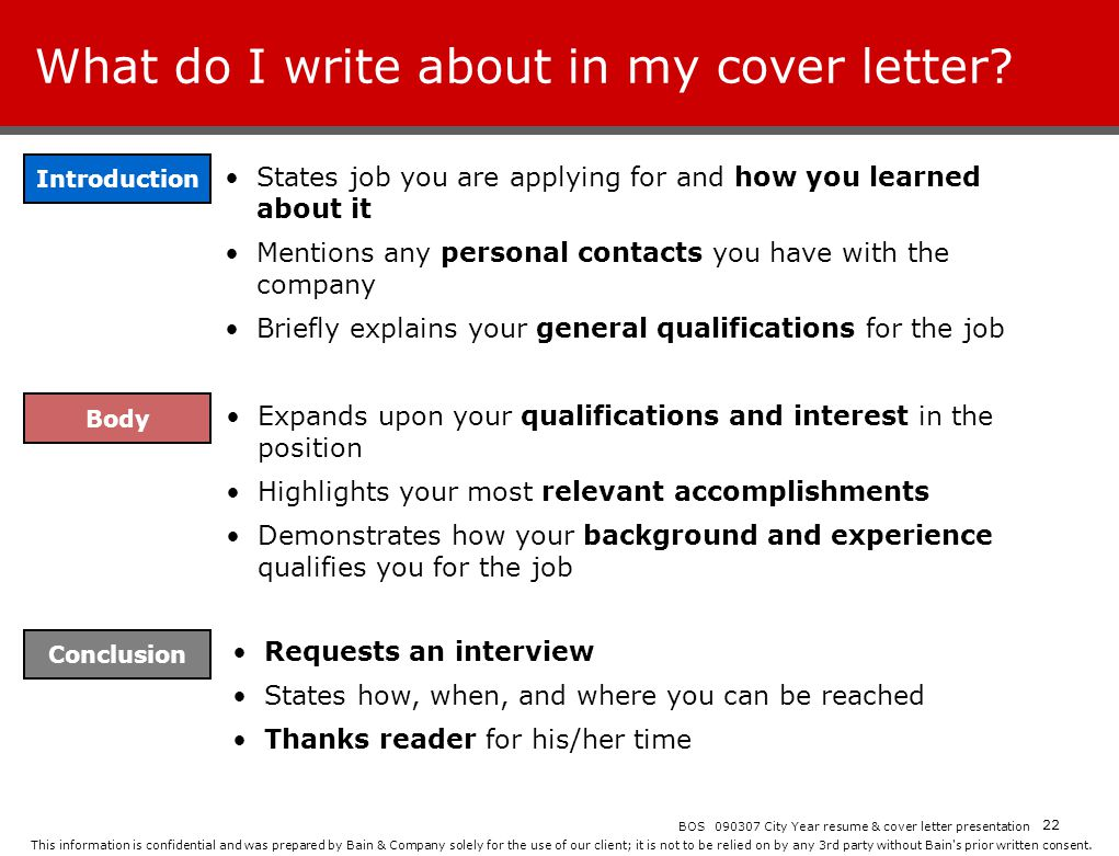 What do I write about in my cover letter