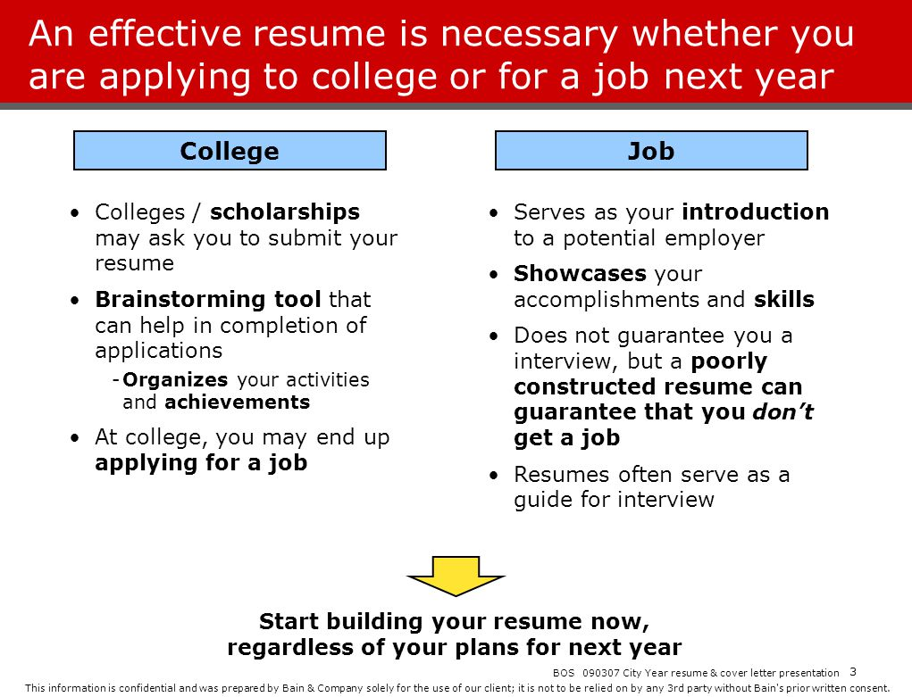 Start building your resume now, regardless of your plans for next year