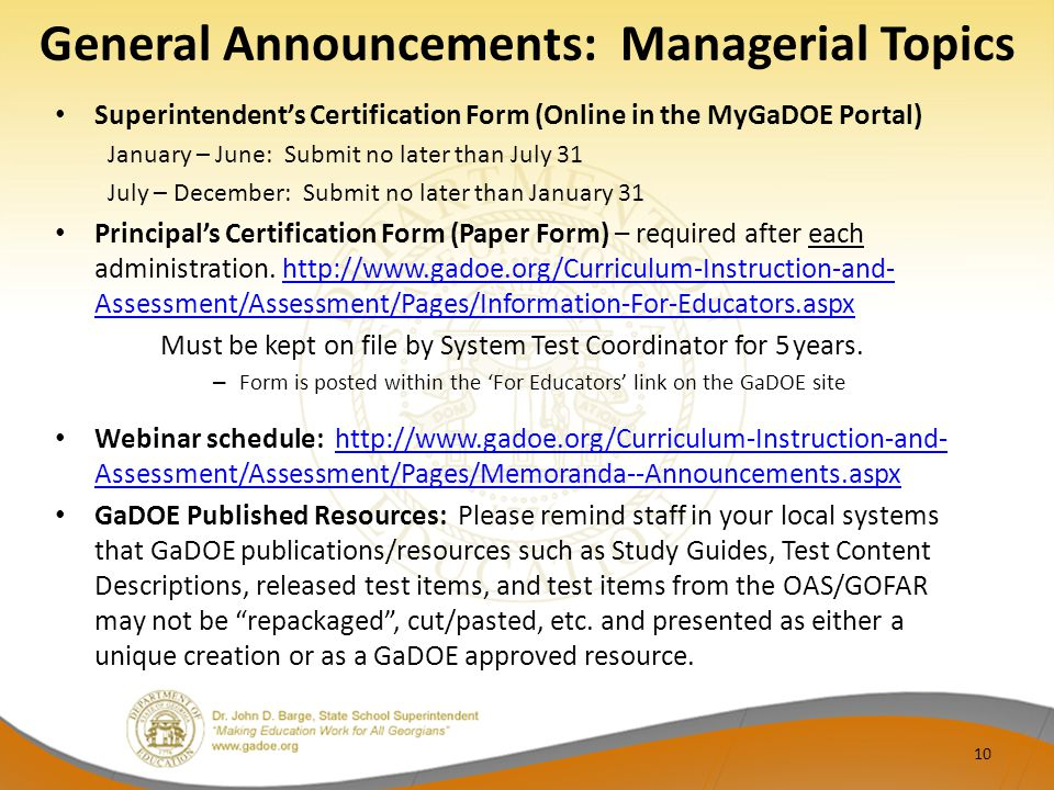 General Announcements: Managerial Topics