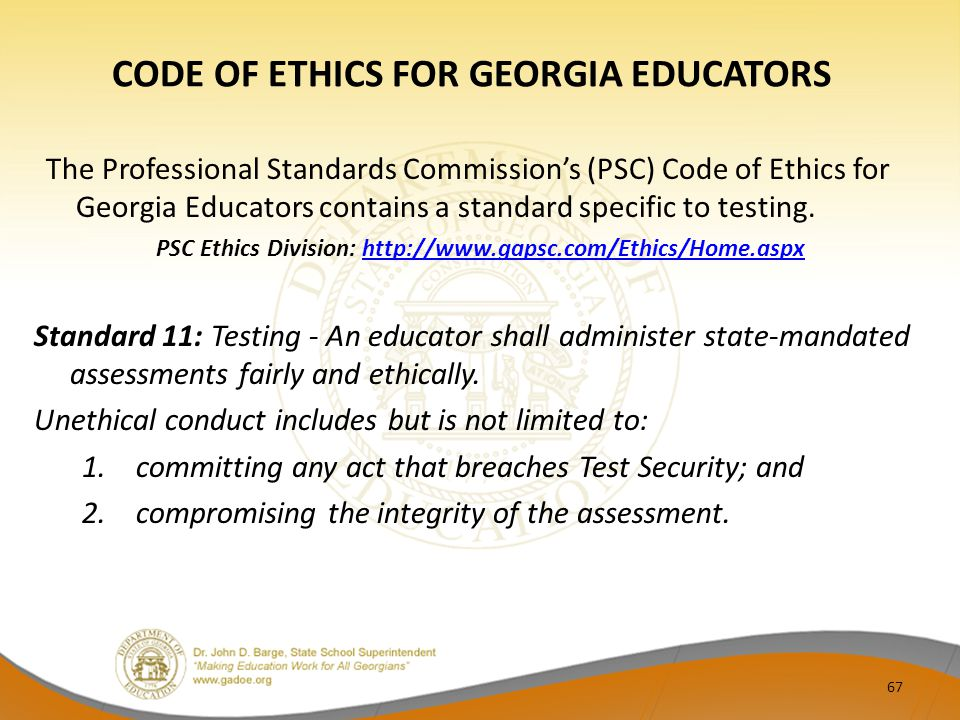 CODE OF ETHICS FOR GEORGIA EDUCATORS