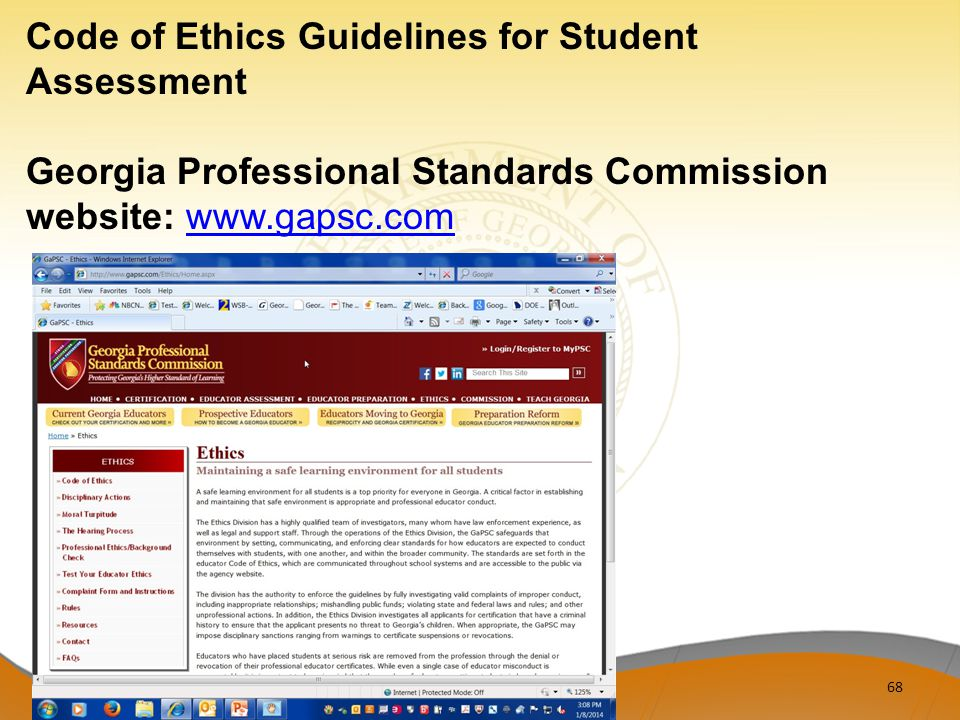 Code of Ethics Guidelines for Student Assessment