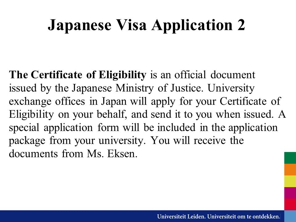 Japanese Visa Application 2