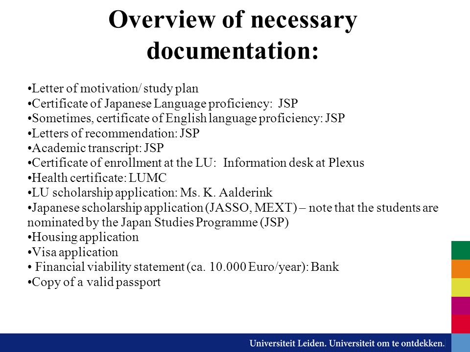 Overview of necessary documentation: