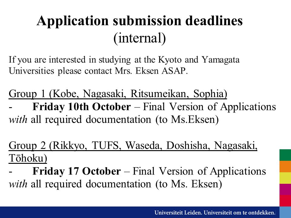 Application submission deadlines (internal)