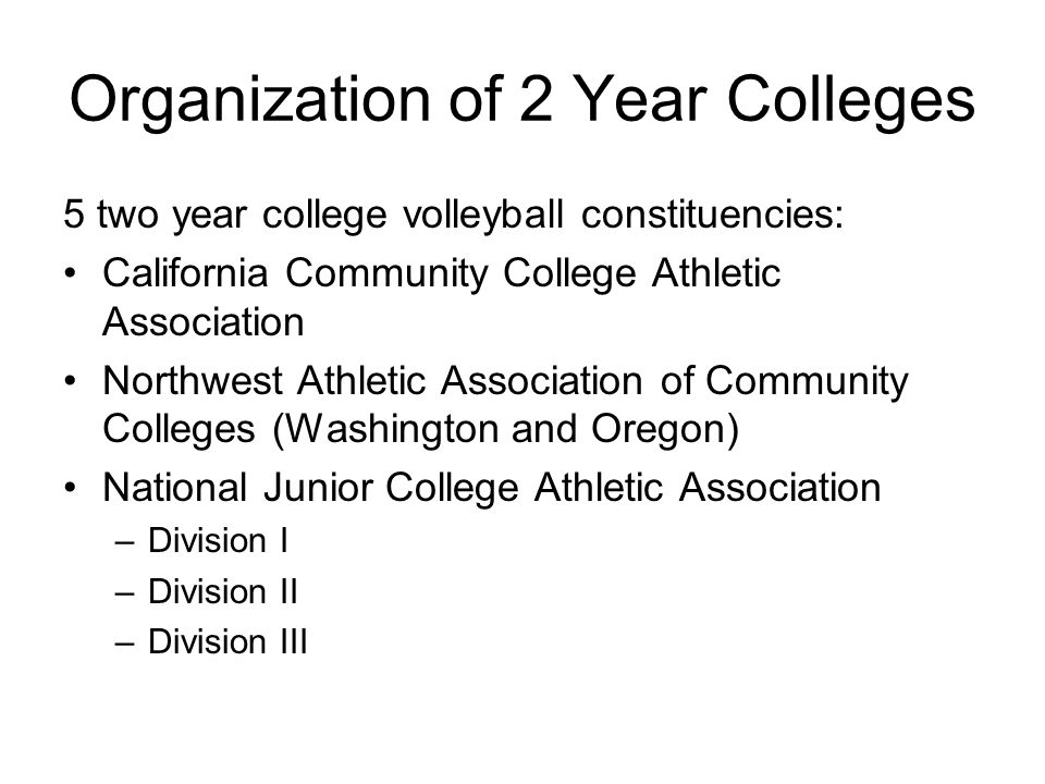 Organization of 2 Year Colleges