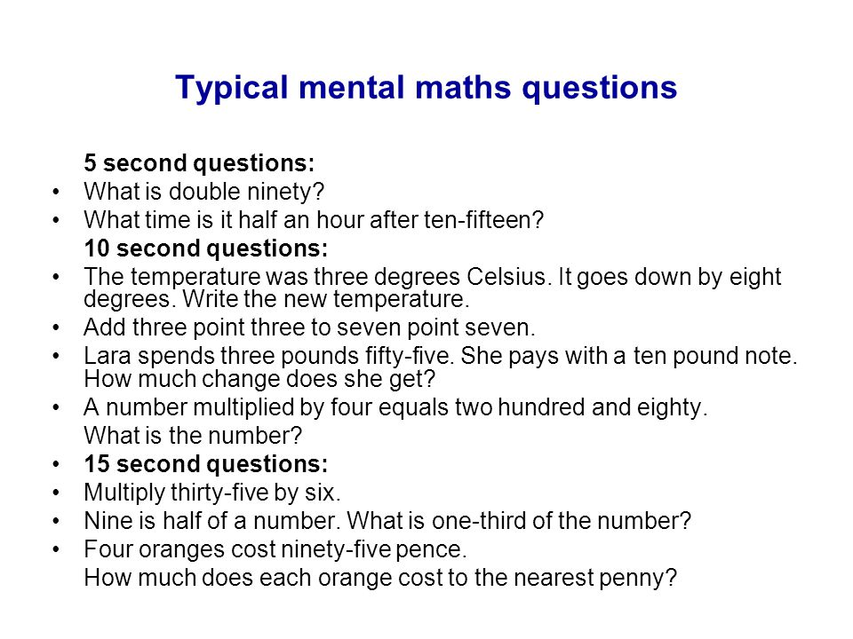 Typical mental maths questions