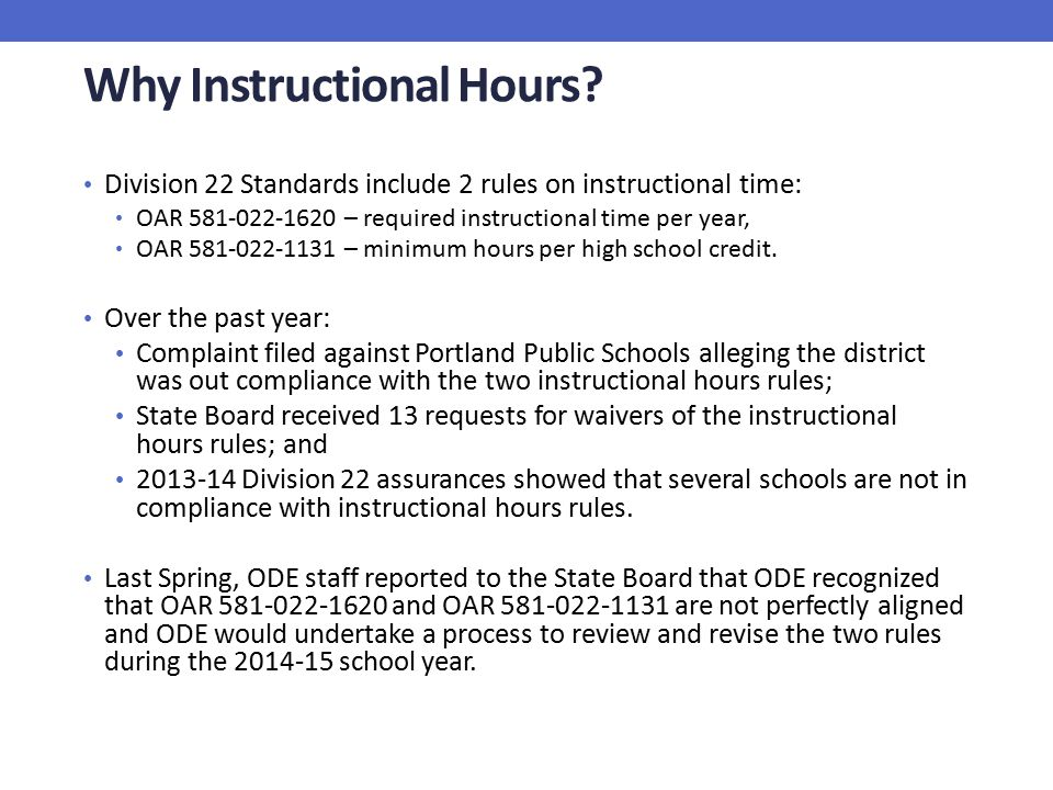 Why Instructional Hours