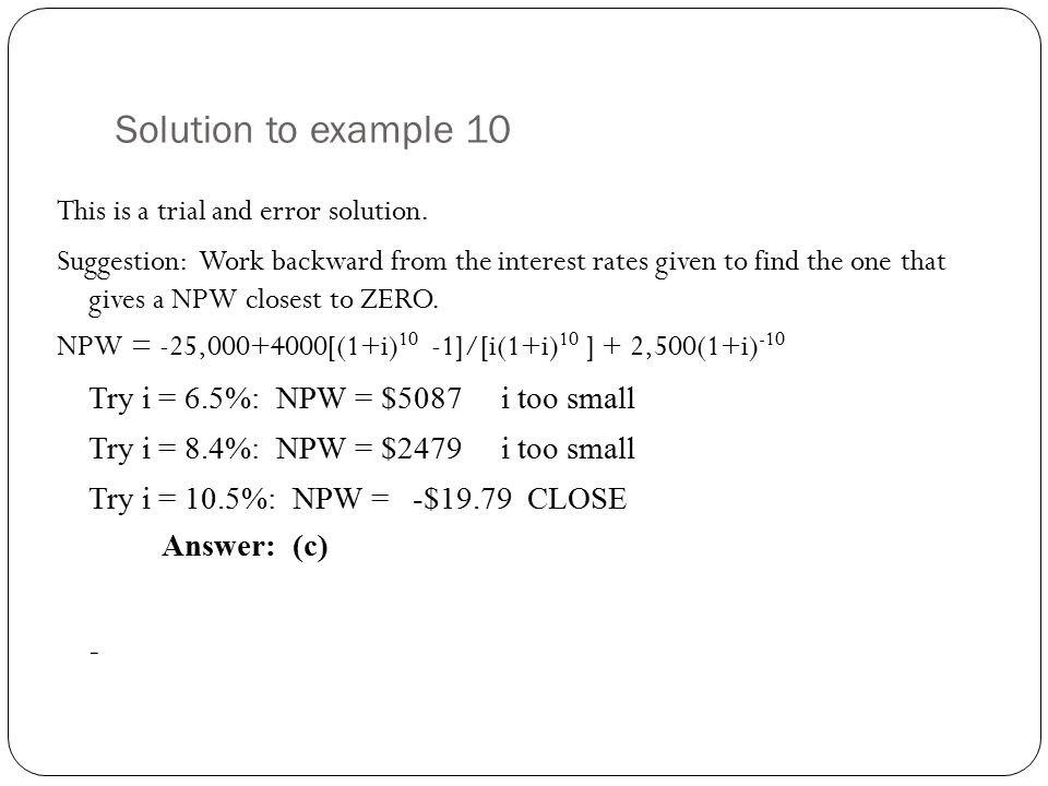 Solution to example 10 - This is a trial and error solution.