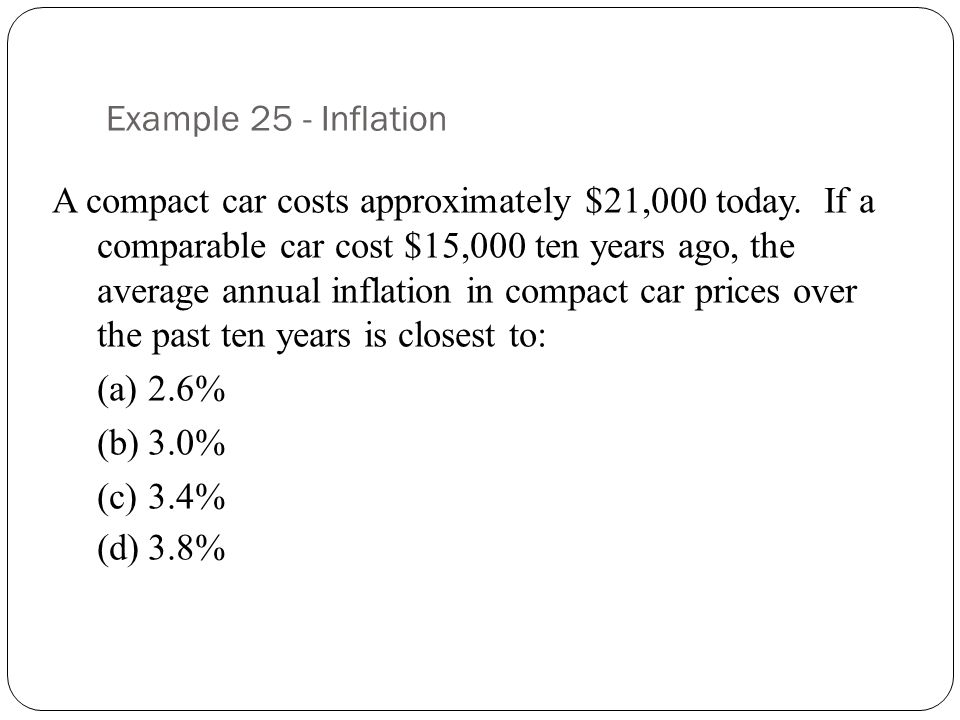 Example 25 - Inflation