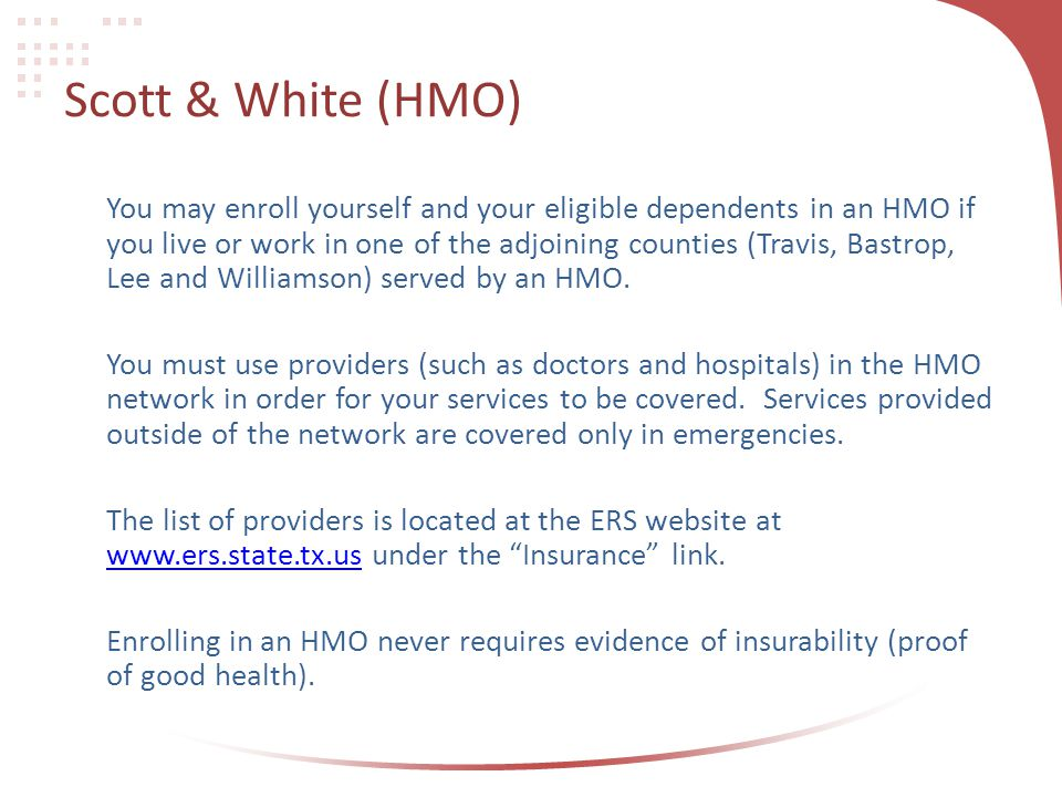 Scott & White (HMO)