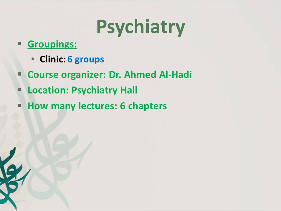 Psychiatry Groupings: Course organizer: Dr. Ahmed Al-Hadi