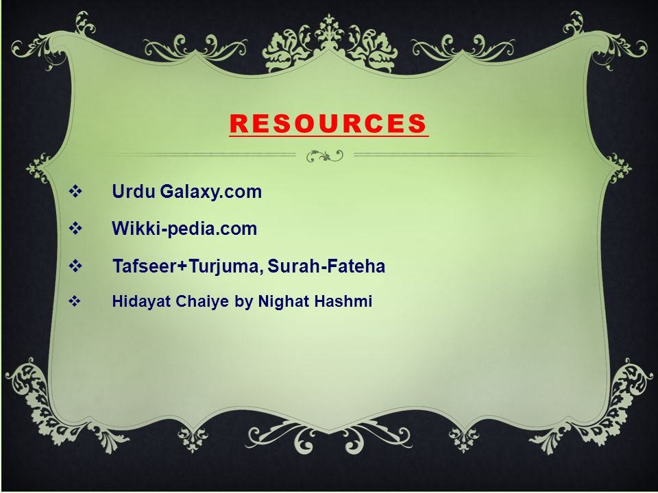 Resources Urdu Galaxy.com Wikki-pedia.com