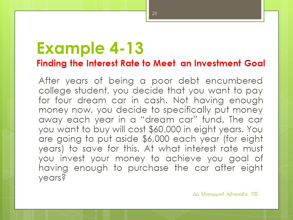 Example 4-13 Finding the Interest Rate to Meet an Investment Goal