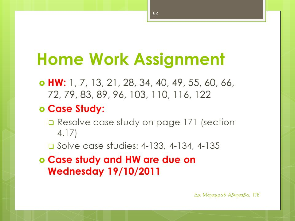 Home Work Assignment HW: 1, 7, 13, 21, 28, 34, 40, 49, 55, 60, 66, 72, 79, 83, 89, 96, 103, 110, 116, 122.