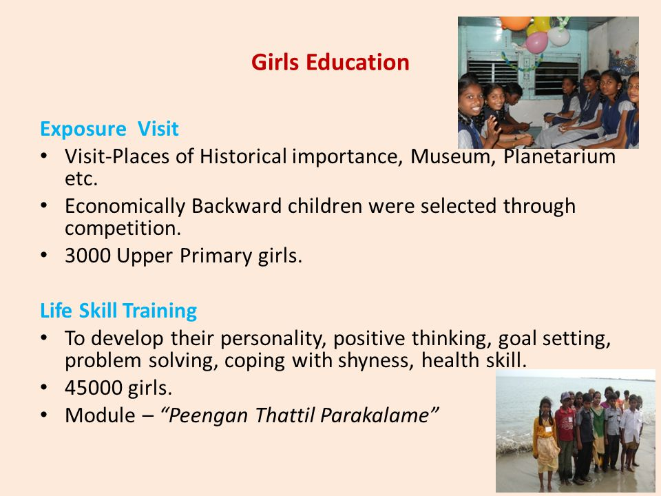 Girls Education Exposure Visit