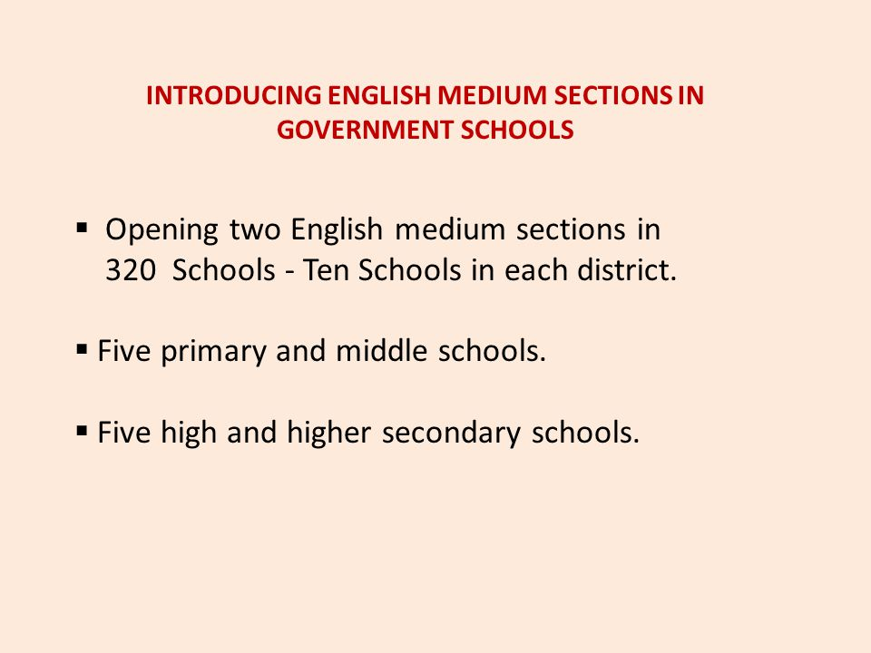 INTRODUCING ENGLISH MEDIUM SECTIONS IN GOVERNMENT SCHOOLS