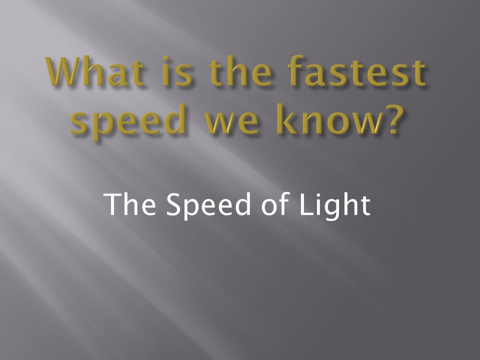 What is the fastest speed we know